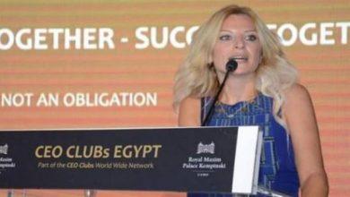 صورة انطلاق مؤتمر «حيادية المناخ – رؤية 2050» بالقاهرة
