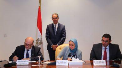 """صورة وزير الاتصالات يشهد توقيع مذكرة تفاهم بين """"ايتيدا"""" وشركات عالمية للتدريب"""