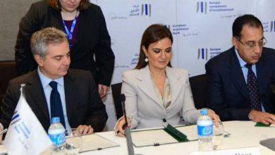 """صورة 8.7 مليار يورو تمويلات """"بنك الإستثمار الأوروبي للمشروعات في مصر"""