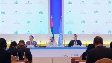 """صورة الإمارات """"تفوز"""" بمقعد داخل مجلس التنمية الصناعية التابع لمنظمة """"اليونيدو"""""""
