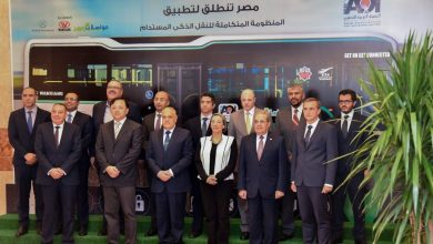 """صورة """"العربية للتصنيع"""" تقود أول تحالف لتقديم منصة متكاملة لـ """"النقل الحضرى الذكي"""