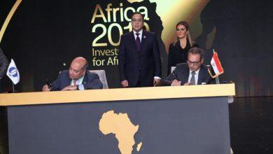 """صورة بنك مصر وثروة كابيتال ينجحان في """"إغلاق اصدار سندات توريق"""" بقيمة 4 مليار جنيه"""