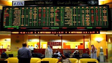 """صورة مؤشر الأسهم السعودية""""تاسي"""" يغلق مرتفاع.. رابحاً 49 نقطة"""