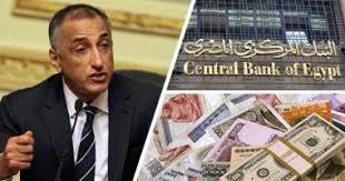 """صورة """"تحويلات"""" المصريين العاملين بالخارج تسجل 4.4 مليار دولار في شهرين"""
