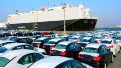 """صورة """"جمارك الإسكندرية"""" تفرج عن سيارات بقيمة 6.2 مليار جنيه"""