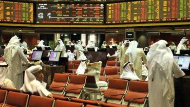 """صورة بورصة قطر """"تتراجع"""" بنهاية تعاملات..اليوم"""