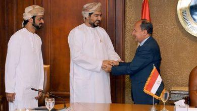 """صورة 412 مليون دولار حجم """"التبادل التجاري"""" بين مصر وعمان"""