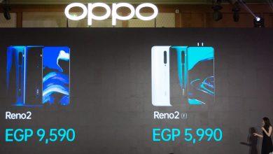 """صورة OPPOتطلق سلسلة هواتف """"Reno 2″بكاميرات رباعية وتقنيات مبتكرة"""