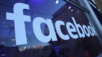 """صورة فيسبوك تطلق برنامج """"تدريبي"""" لصقل المهارات الرقمية"""