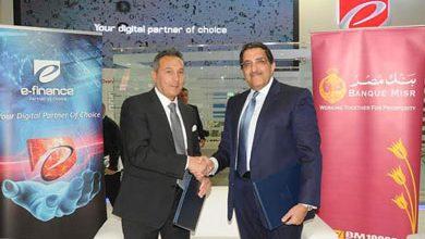 """صورة بنك مصر يوقع """"بروتوكول"""" تعاون مع شركة """"إي فاينانس"""" دعماً للقطاع الزراعي"""