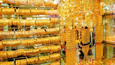 صورة تعرف علي .. أسعار الذهب فى السعودية اليوم