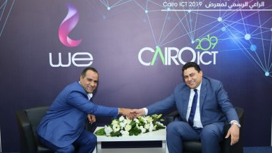 صورة مصر تتقدم 69 مركزاً في الترتيب العالمي لمتوسط سرعات الانترنت خلال 201