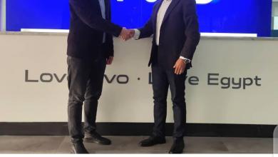 """صورة """" كي ام جي """" تطلق استراتيجيتها الجديدة مع """"Vivo"""" لتقديم اجهزه و حلول ابتكارية لمواكبه التحول الرقمي"""
