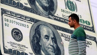 """صورة الدولار """"يواصل"""" تراجعه بنهاية تعاملات اليوم"""