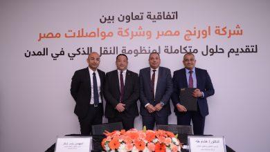 """صورة """"اورنچ مصر""""  و """"مواصلات مصر"""" تتعاونان لتقديم خدمات وحلول النقل الذكي لعملاء الشركتين"""