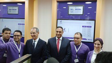 صورة وزير الاتصالات فى رسالة قوية من المنصورة : المصرية للاتصالات .. صرح عملاق .. وليس للبيع
