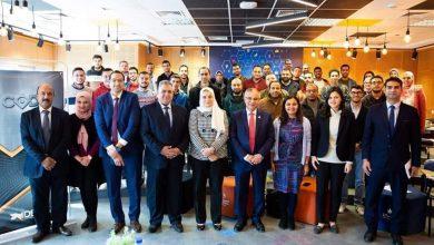 صورة بنك التنمية الصناعية يدعم رواد الأعمال.. بمساندة مشروعاتهم المبتكرة