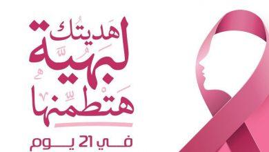 """صورة اورنچ مصر تشارك مؤسسة """"بهية"""" في مبادرة """"21 يوم"""" لتقليل الانتظار"""