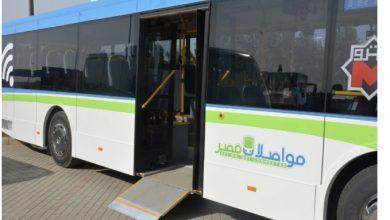 صورة شركات النقل الجماعي تُطالب بدعم الدولة
