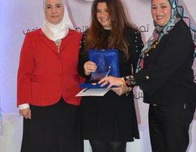 صورة عرض وتكريم قصص النجاح لرائدات الأعمال في العالم العربي