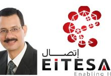 "Photo of أحمد درويش في لقاء ""اتصال"": الشركات المصرية لديها فرصة لتنفيذ مشروعات في اوروبا"