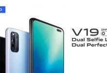 Photo of Vivo تطلق أحدث إصداراتها: V19