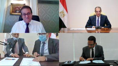 """Photo of """"الاتصالات """"تتفق علي تجهيز نظام معلومات متكامل لوكالة الفضاء المصرية"""