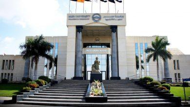Photo of تعرف علي اسعار كليات القمة في جامعة مصر للعلوم والتكنولوجيا