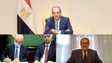 """Photo of اتفاقية بين """" الاتصالات""""وجامعة الأسكندرية  لتنفيذ مشاريع بحثية  باستخدام أحدات التقنيات"""
