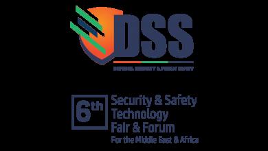 Photo of HST  تعزز حضورها في السوق المصرية وتشارك في فعاليات معرض الدفاع والأمن والسلامة DSS…نوفمبر المقبل