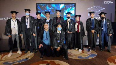 صورة سامسونج تحتفل بتخريج 120 طالبا وتأهيلهم في مجالات البرمجة والذكاء الاصطناعي