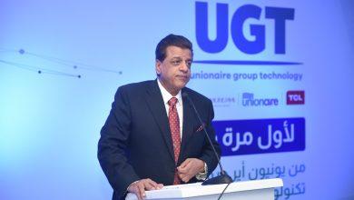صورة ( يو جي تي ) تعلن عن شراكة مع شركة TCL و تقدم إبتكارات جديدة للسوق المصري