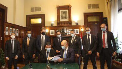 """صورة """"بنك مصر"""" و""""أتوس"""" الفرنسية فى مصر يُطلقان أول بنك رقمي في مصر"""
