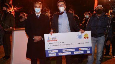 صورة تسليم جوائز الفائزين فى الدورة الأولى للمسابقة الفرنسية- المصرية للشركات الناشئة