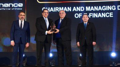 """صورة """"إي فاينانس"""" تحصد جائزة bt 100 كأفضل شركة قدمت حلولا تكنولوجية مالية للحكومة المصرية"""