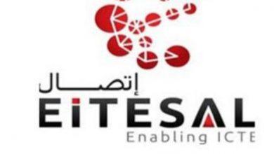 """صورة """"اتصال"""" تدعو مجتمع المعلوماتية ومنظمات المجتمع المدني للتعاون لرسم """"خارطة طريق"""" لصناعة البرمجيات المصرية"""