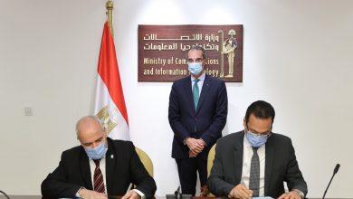 صورة وزيرا التعليم العالي  والاتصالات  يشهدان توقيع بروتوكول  لإنشاء مركز إبداع مصر الرقمية بجامعة الفيوم