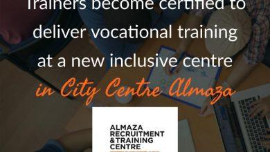 صورة ماجد الفطيم  :افتتاح مركز ألماظة للتوظيف والتدريب(ARTC) في سيتي سنتر ألماظة :