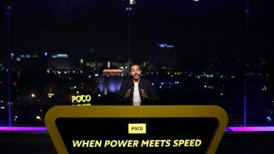 صورة POCO   تطرح أحدث هواتفها فى السوق المصريةPoco X3 Pro و Poco F3 بمواصفات قوية وأسعار منافسة