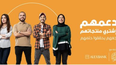 """صورة """"جوميا"""" تطلق مبادرة """"أدعمهم ..واشتري منتجاتهم"""" لدعم أصحاب المشروعات الصغيرة والمتوسطة"""