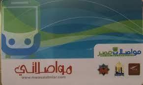 صورة مواصلات مصر : :لانية لزيادة أسعارنا  بعد تحريك أسعار البنزين