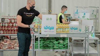 صورة أمازون توفر مليون وجبة لدعم الأسر المتعثّرة في مصر وبعض الدول الاخرى
