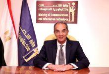صورة وزير الاتصالات يفتتح ملتقى تشبيكي بين الشركات المصرية وشركات افريقية وأوروبية