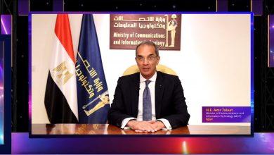 صورة وزيرا  والاتصالات والتخطيط  يشهدان توقيع اتفاقية شراكة لإتاحة وتوزيع المنتجات الاستثمارية المختلفة