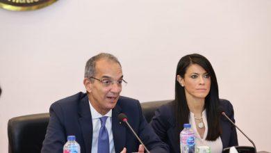 صورة وزيرة التعاون الدولي ووزير الاتصالات يطلقان منصة التعاون المشترك لعرض استراتيجية القطاع على شركاء التنمية