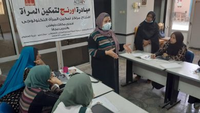 """صورة """"اورنچ مصر"""" تطلق 3 مراكز رقمية جديدة لتمكين المرأة"""