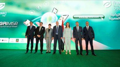 """صورة """"إي أسواق مصر""""   تطلق أول منصة زراعية إلكترونية"""