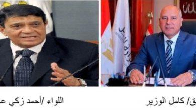 """صورة اتفاقية بين """"السوبر جيت"""" و""""مواصلات مصر"""" لإدارة منظومة النقل الذكي بالعاصمة الإدارية الجديدة"""